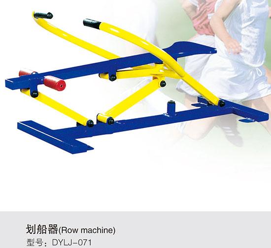 DYLG-071 划船器